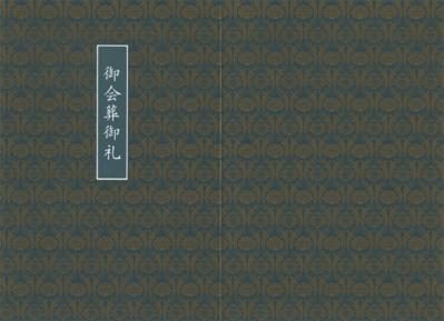 会葬カードセット(2折カード裏),grp