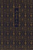 会葬カードセット(単カードNo.260),grp